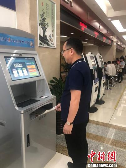 """浙江义乌市场主体总量突破50万户 呈""""井喷式""""增长"""