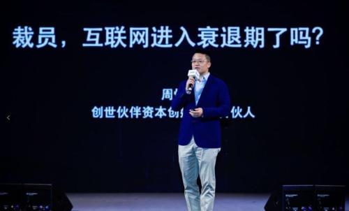 """创世伙伴资本:中国创投需用""""硬核指标""""证明自己"""