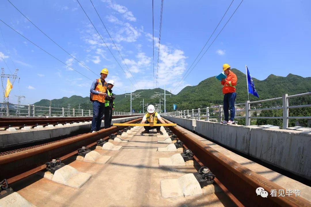最新!成贵铁路(云贵段)接触网专业首件工程通过验收