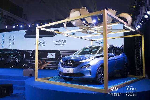 A0级纯电动SUV,续航里程首超500km,补贴后售12.39万起