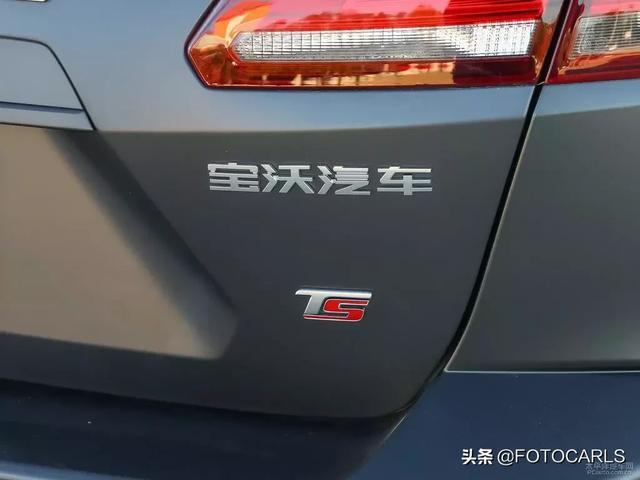 售价超30万,宝沃BX7 TS实拍解析,敢这样玩恐怕也只有红旗!