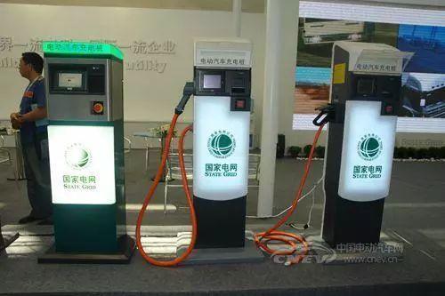 动态   鼓励单位内部建充电桩,北京已补贴超1亿元