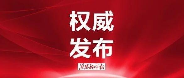 """茅台酒厂原董事长袁仁国被双开!进行政治攀附,大搞""""家族式腐败"""""""