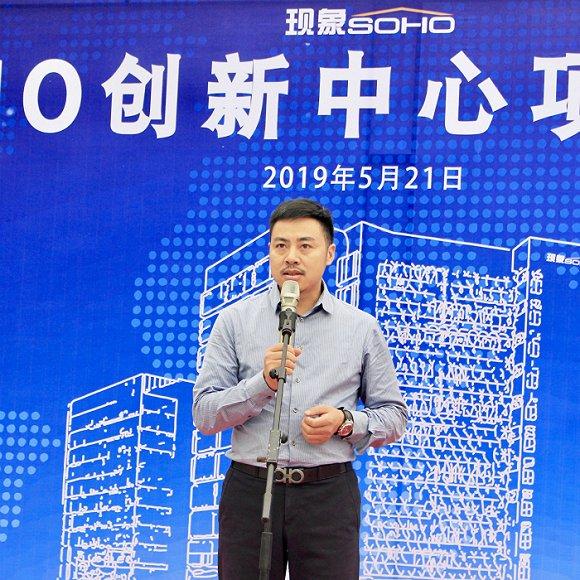 助力粤港澳大健康产业发展,现象SOHO打造广州健康医疗双创园