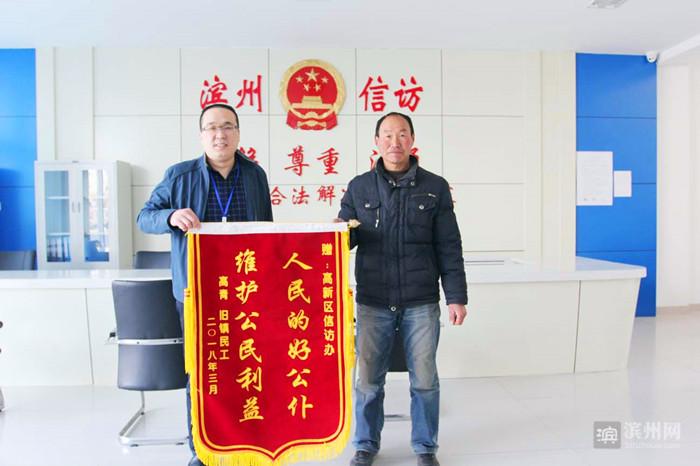 高新区政法委信访科科长刘龙杰:百姓诉求放心上 千方百计解难题