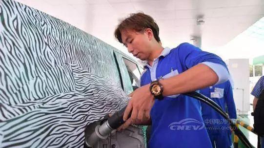 资讯 | 广州首座加氢站已正式投入使用