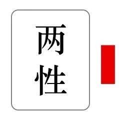吴京谢楠七年不痒:仪式感,才是幸福婚姻的顶配!