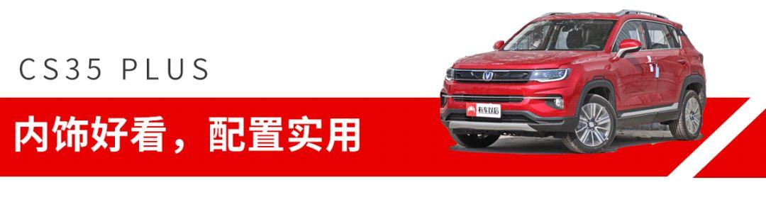 10万内最火国产SUV之一,性价比同级难寻对手!【试驾】
