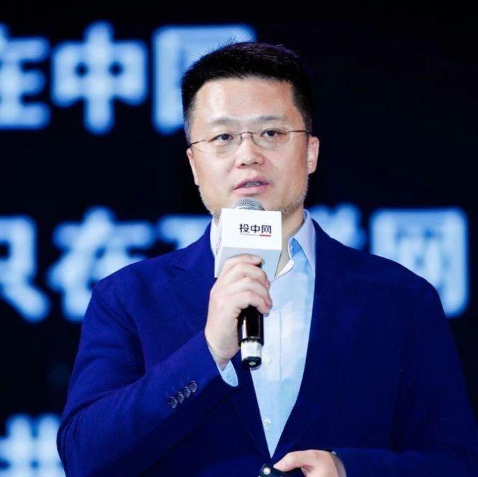 """创世伙伴资本周炜:中国创投需用""""硬核指标""""证明自己"""