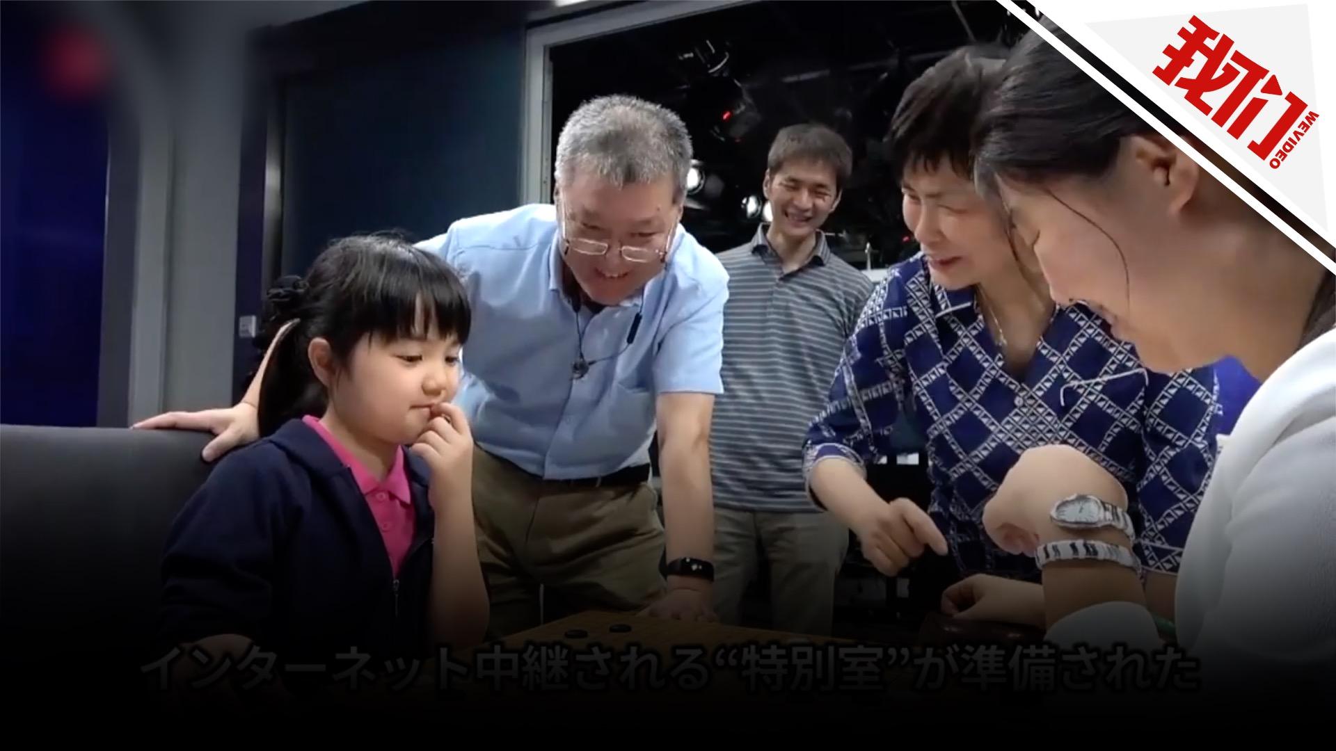 日本10岁围棋天才初次来华 挑战中国棋手以失败告终