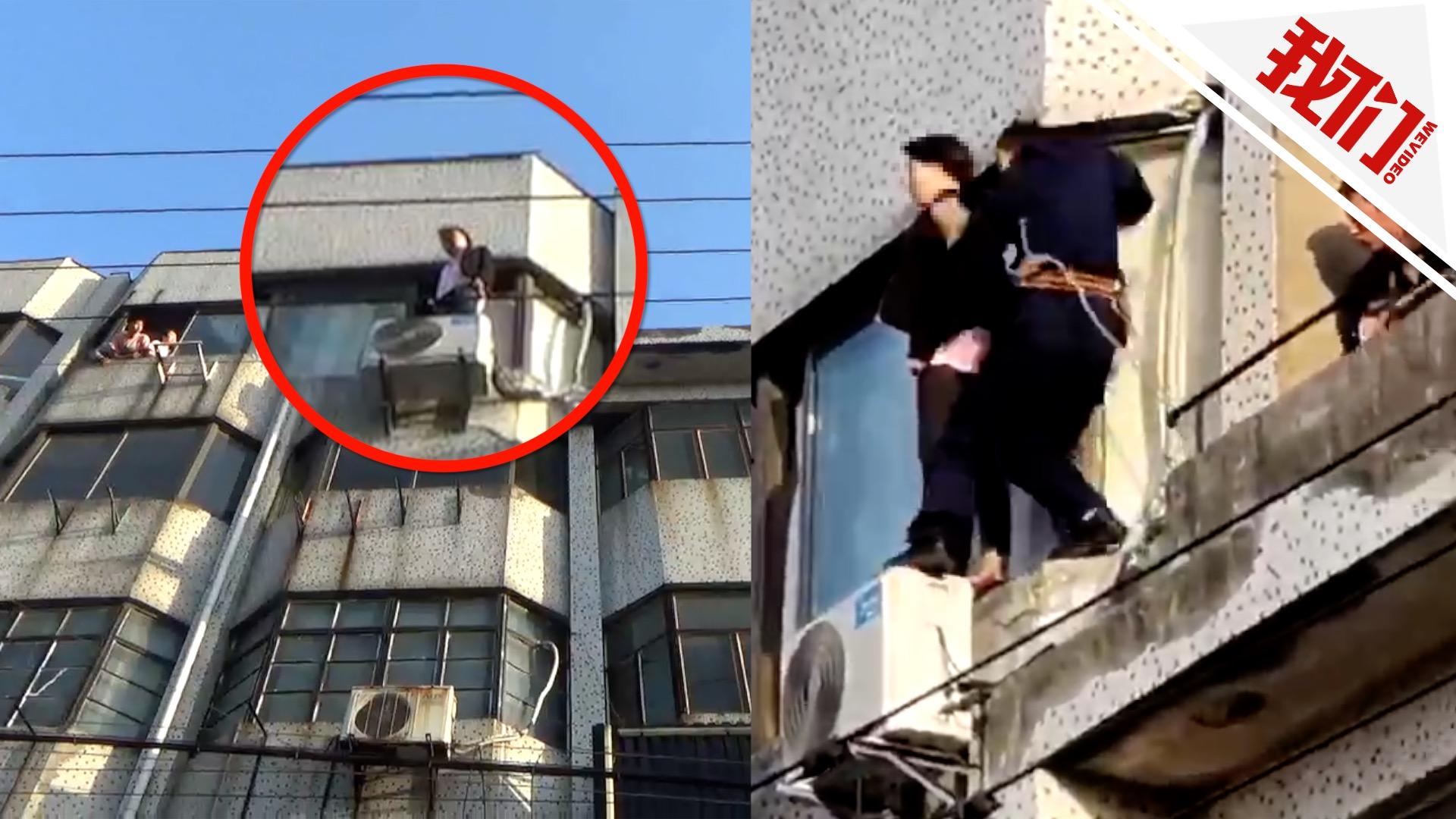 16岁少女欲跳楼轻生 消防员楼顶飞身一跃将其推回房间