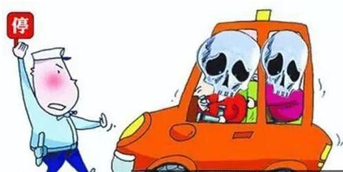 2019年驾考新规,哪些人不能考取驾驶证?