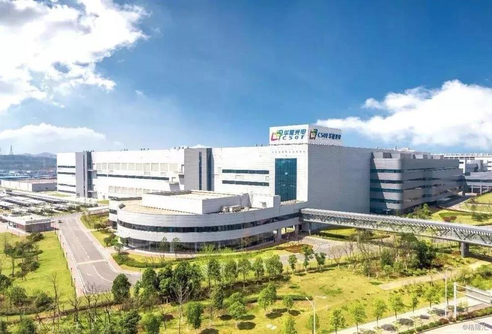 华星光电 | t3智能手机面板一季度出货量保持全球排名第三、国内第二!问鼎全球最大的LTPS单体工厂