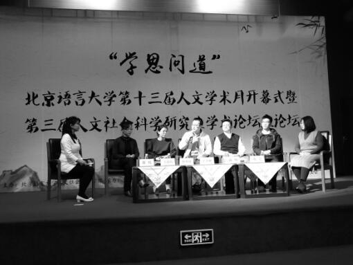 北语新传学院:致力跨文化传播与国际传播双发展
