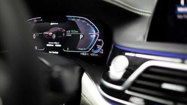 将于今年夏天上市,宝马新款7系745Le插电混动版详细参数发布