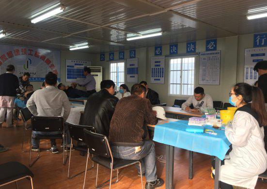 碧桂園上海區域關愛工友 六百多人免費體檢真情暖人心