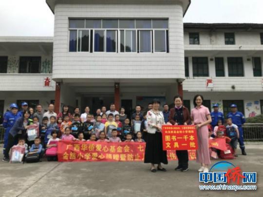 广西侨爱基金会组织爱心人士赴桂林开展公益活动
