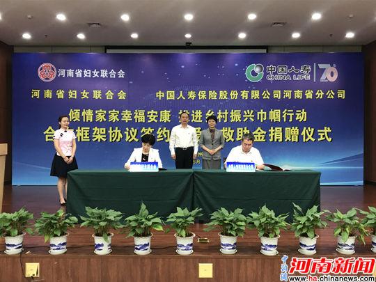河南省妇女儿童发展基金会获70万捐款救助白血病儿童