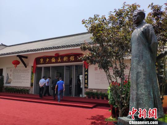 陈少梅美术馆开馆 21幅陈少梅真迹首次公开展出