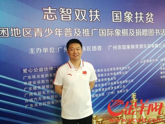 """让两个""""后"""",中国女队仍能夺冠内幕——独家采访中国国际象棋队副领队兼女队教练余少腾"""
