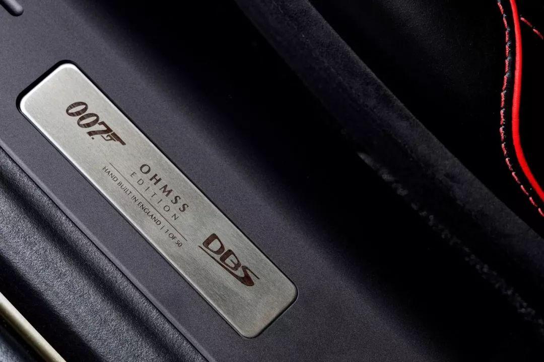 向OHMSS致敬 阿斯顿马丁发布DBS Superleggera特别版