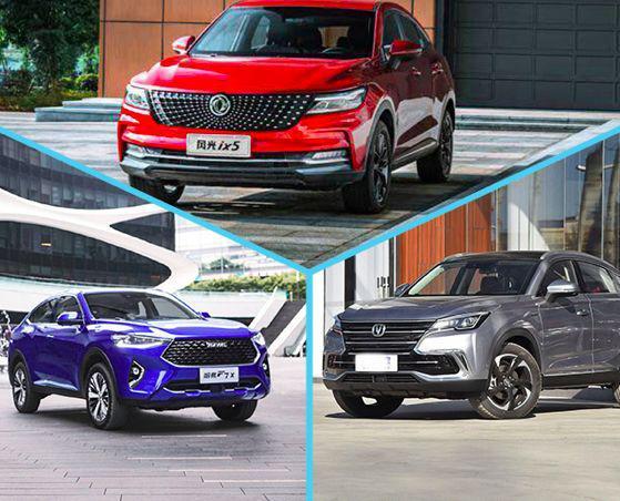 风光ix5、长安CS85、哈弗F7x谁才是真正的国潮SUV?|车壹条
