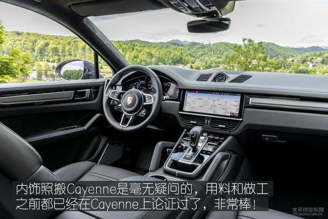 """""""跑车""""终有跑车样,试驾保时捷Cayenne S Coupe!"""