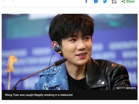 王源吸烟上了BBC,外国网友:他不是榜样,他是中国贾斯汀·比伯