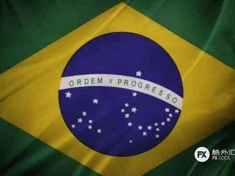 巴西破获2.1亿美元加密货币金字塔骗局,约5.5万名投资者受骗