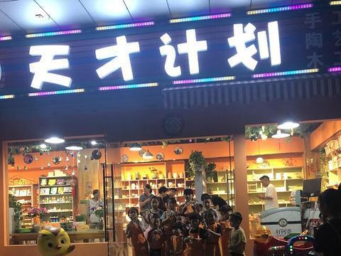 中国好手工 | 中央电视台摄制组到天才计划永康店拍摄取景