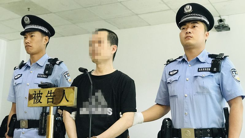 赵某于5月22日在北京通州法院受审。法院供图