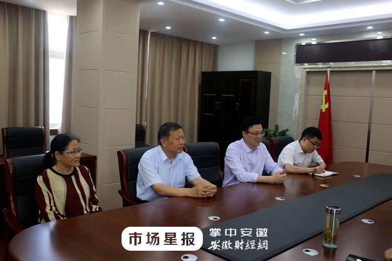 宁国市法院院长袁风影调研指导征收征迁协保工作