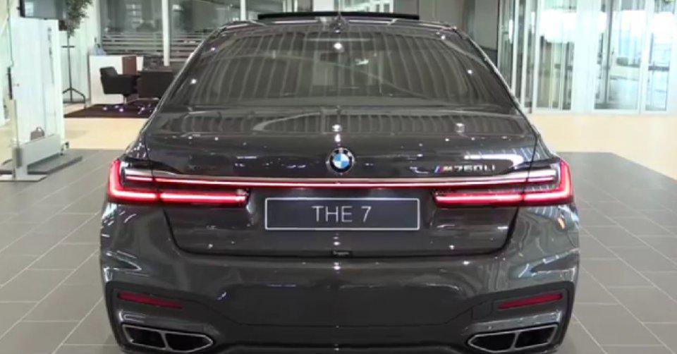 宝马7系迎来中期改款,5月24即将在成都上市