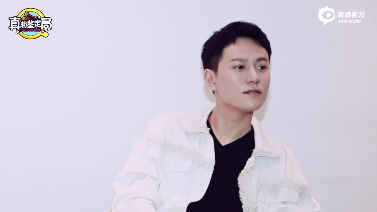 [真粉鉴定局]秦俊杰正面battle真粉 直言自己的粉丝都像土拨鼠