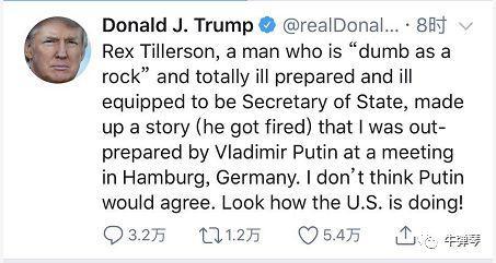 特朗普突然翻脸了!因为此人
