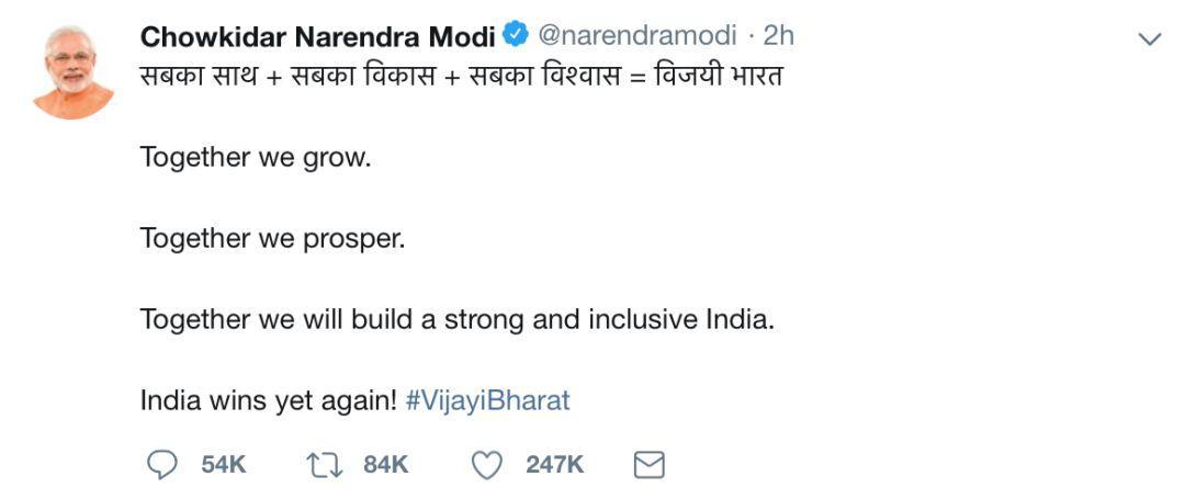 印度2019大选落幕,莫迪靠个人魅力赢来第二任期?