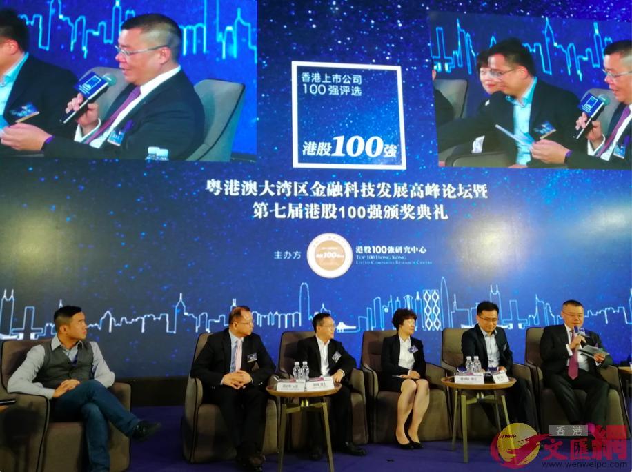 廖群:5G和區塊鏈助推銀行業發展迎來新浪潮