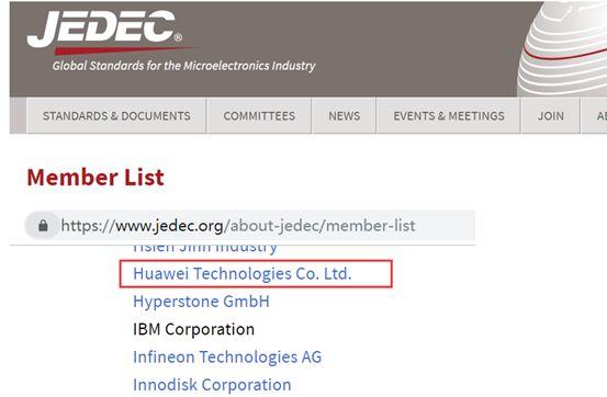 ▲图为耿直哥于5月24日截取的JEDEC会员名单,可见华为仍然在列