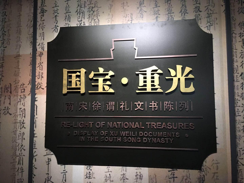 http://www.uchaoma.cn/shehui/527885.html