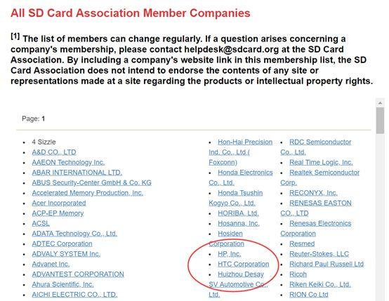 ▲图为今年5月24日截取的SD协会的会员名单,此时华为已被移除