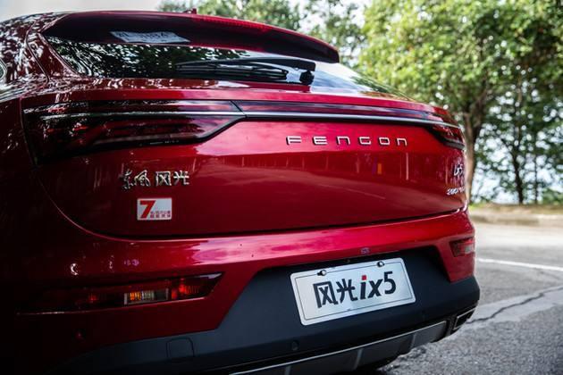 倒逼力量空前 退市前的20-30年中国汽车将何去何从?