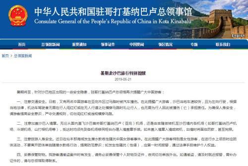 http://www.uchaoma.cn/shehui/525866.html