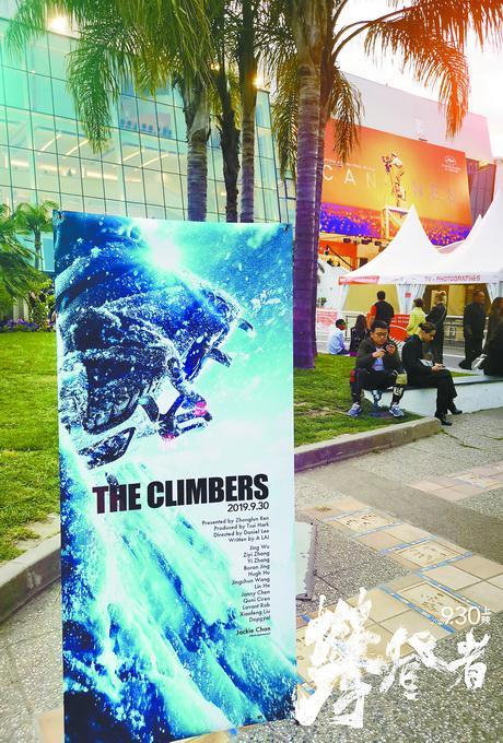 中国电影走进戛纳,如何讲好中国故事?导演郭帆、松太加这么说
