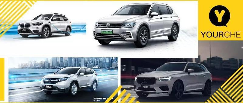 谁说SUV就一定费油?四款合资混动SUV推荐最低仅1.3L/100km