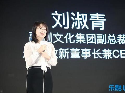 乐视网董事长刘淑青辞职:最核心资产乐视电视已归融创中国