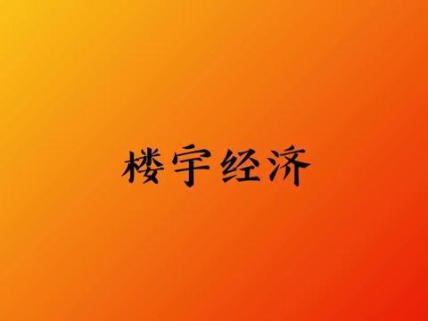 甲级写字楼PK,谁是中国商务第一城?
