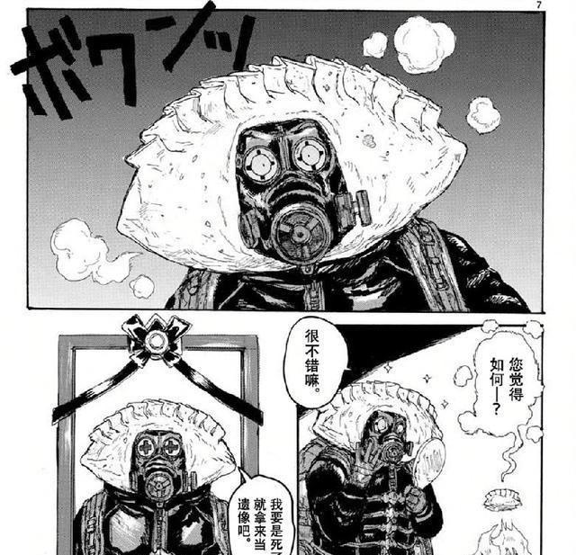"""小宅说冷漫:能顺利完结不容易!连手办都有点""""血腥""""的漫画"""