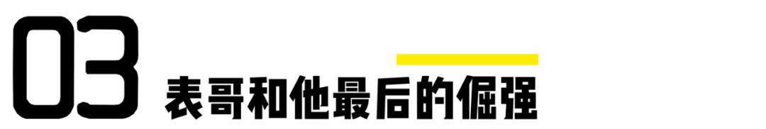 6万买风行SX6,县城表哥道出背后:成年人哪儿有「容易」二字