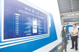 """""""科技+文化+旅游""""重构旅游产业链 今后云南旅游将是什么样?"""