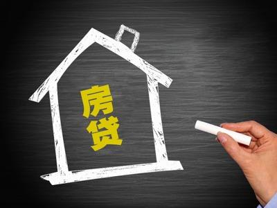 """南京多家银行上调房贷利率 首套房利率上浮15%成""""主流"""""""